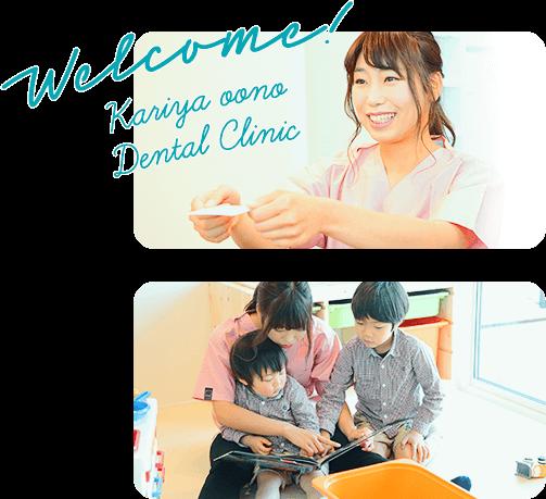 清潔で温かい歯科医院 02